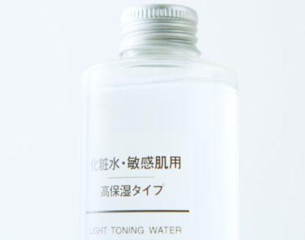 無印 化粧水